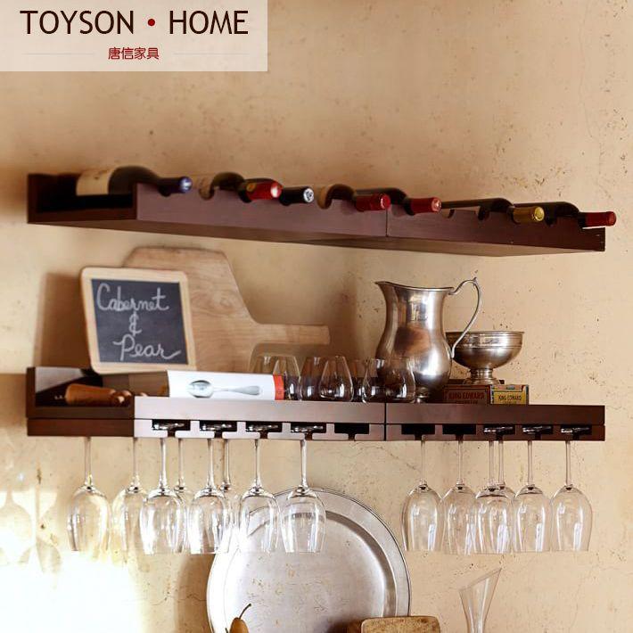 Oltre 25 fantastiche idee su cremagliera del vino su - Portabottiglie da parete ikea ...