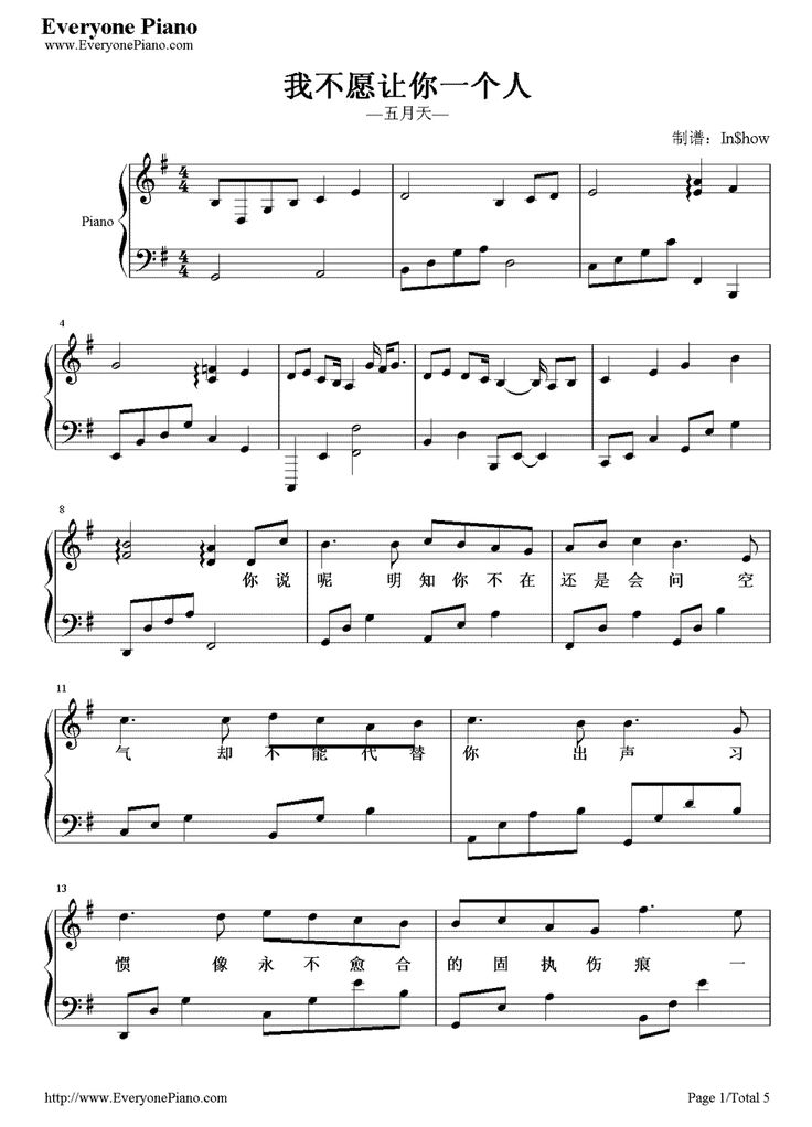 14 best sheet music images on Pinterest | Sheet music, Piano sheet ...