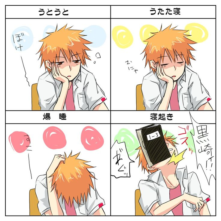 1000+ images about Bleach and Cosplay on Pinterest ...