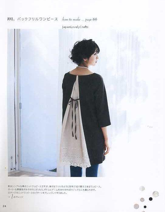Excellent 25 Best Ideas About Japanese Sewing Patterns On Pinterest Short Hairstyles Gunalazisus