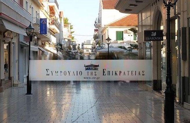 Η απόφαση του ΣτΕ για τη λειτουργία των εμπορικών καταστημάτων τις Κυριακές, δικαιώνει την ΕΣΕΕ