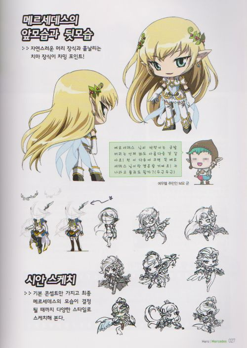 dolphin-fly: MERCEDES concept art! Looks like they went through a LOT of designs for her. Look at that one in the bottom right with glasses! Hero concept art 1/5