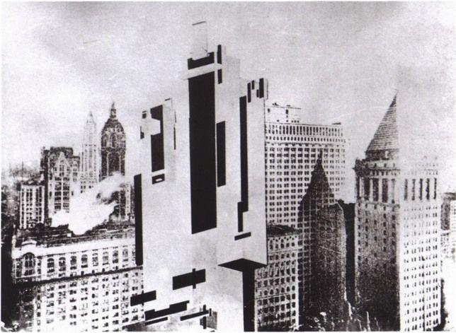 Супрематистский небоскреб на фоне домов Нью-Йорка. Фотомонтаж опубликован в польском журнале «Praesens». 1926, № 1.