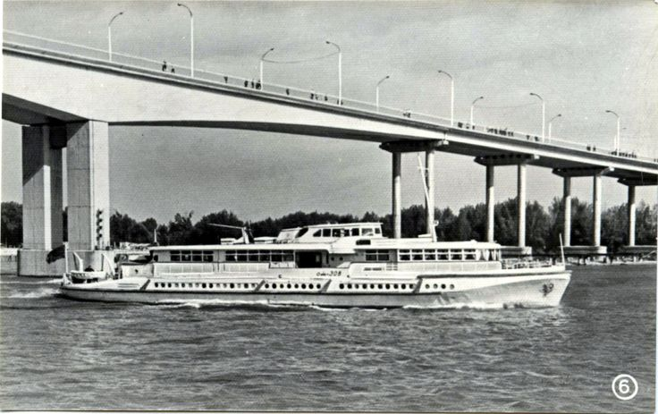Река Дон и Ворошиловский мост.