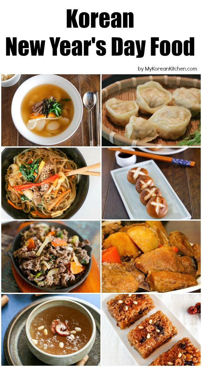 Korean New Year's Day Food Recipe Round Up | MyKoreanKitchen.com