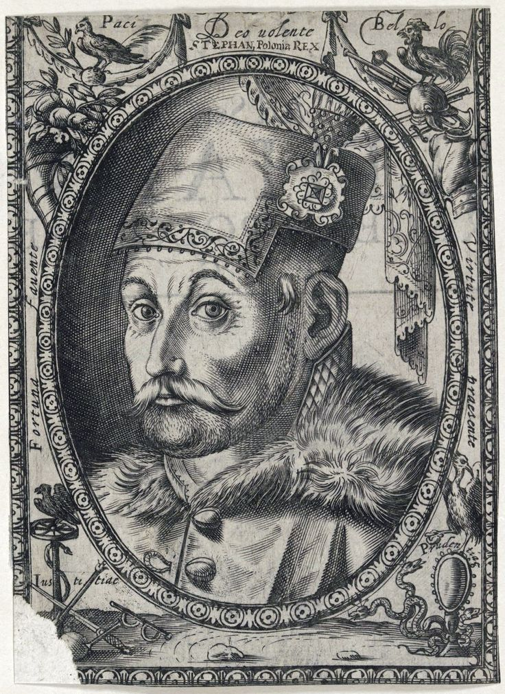 King Stephen Báthory by Anonymous, 1586/1615 (PD-art/old), Germanische Nationalmuseum