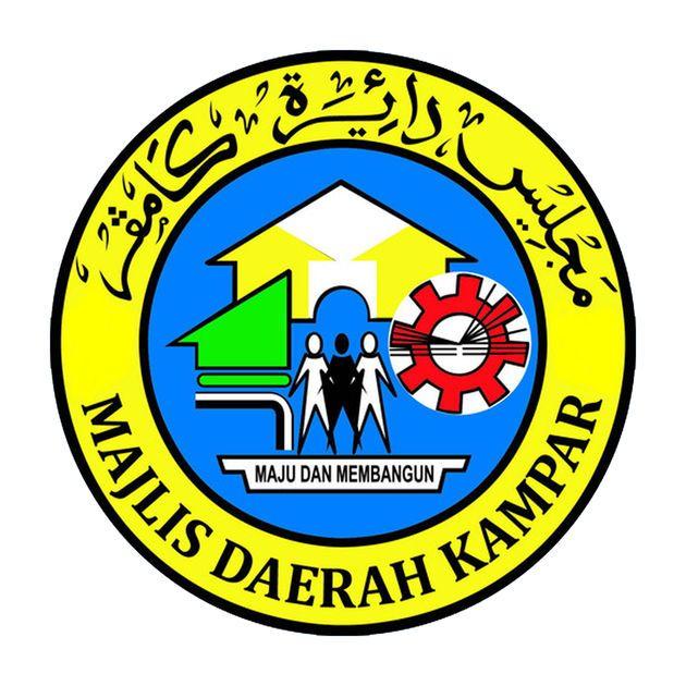 #NEW #iOS #APP Semakan Bil Majlis Daerah Kampar - Qamar Solutions