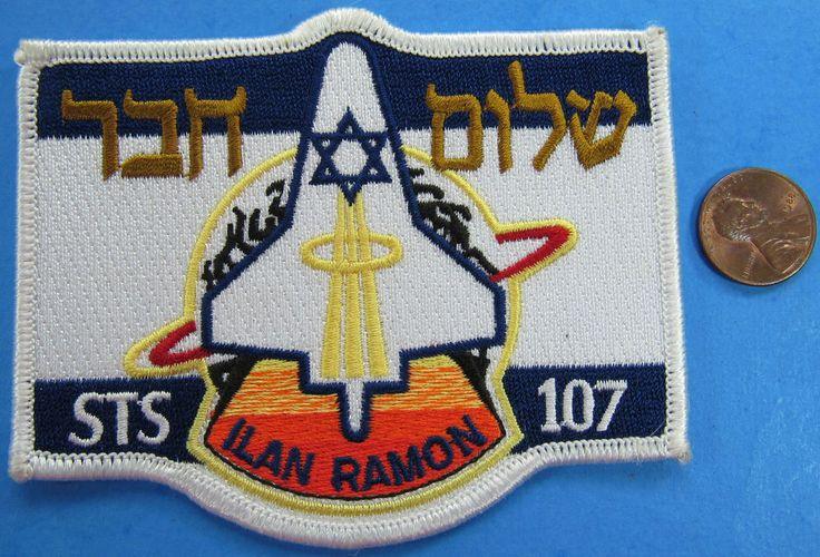 "NASA PATCH vtg STS-107 Space Shuttle COLUMBIA Ilan Ramon ISRAEL Hebrew 4""  | eBay"