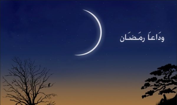 Jamaah An-Nadzir tetapkan 1 Ramadan 6 Juni