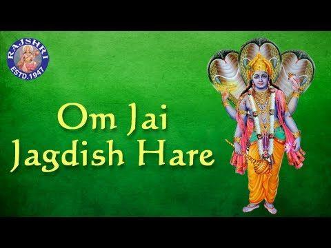 Om Jai Jagdish Hare - Aarti with Lyrics - Sanjeevani Bhelande - Hindi De...