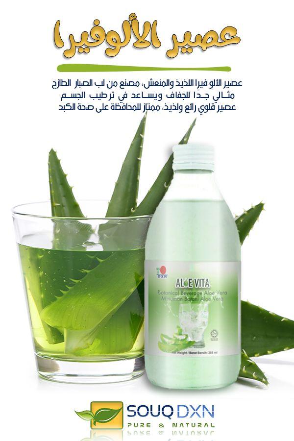 عصير الألو فيرا Pure Products Vera Shampoo Bottle