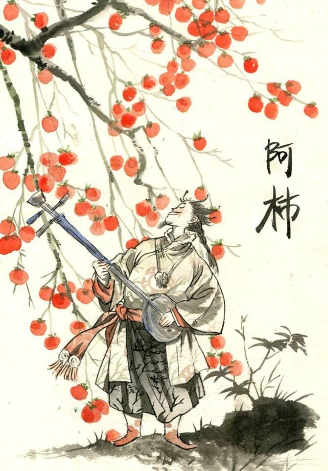 Ink Artwork by Artist Zao Dao #art #drawing #illustration