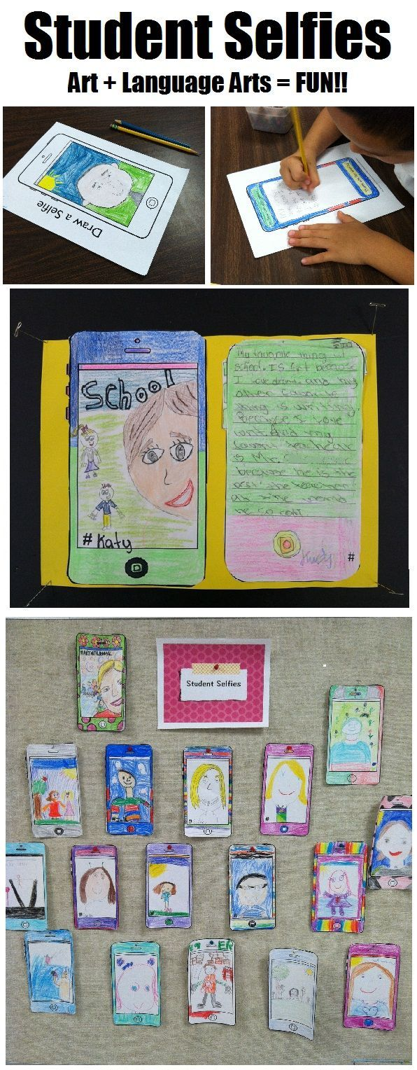hearts jewelry Fun  contemporary back to school lesson  Have your students draw   34 selfies  34  and describe their summer via text message prompts  Makes for a great bulletin board display