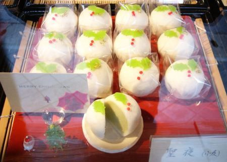Christmas Cake: Vegetarian & Vegan Japanese Wagashi/和菓子-Christmas Cakes Pictures