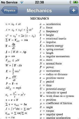 Physics Formulas screenshot #4