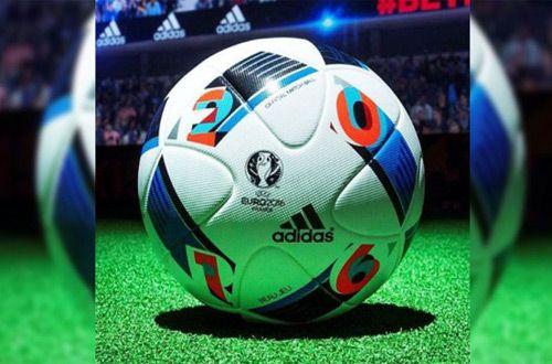 Зинедин Зидан представил официальный мяч ЕВРО-2016