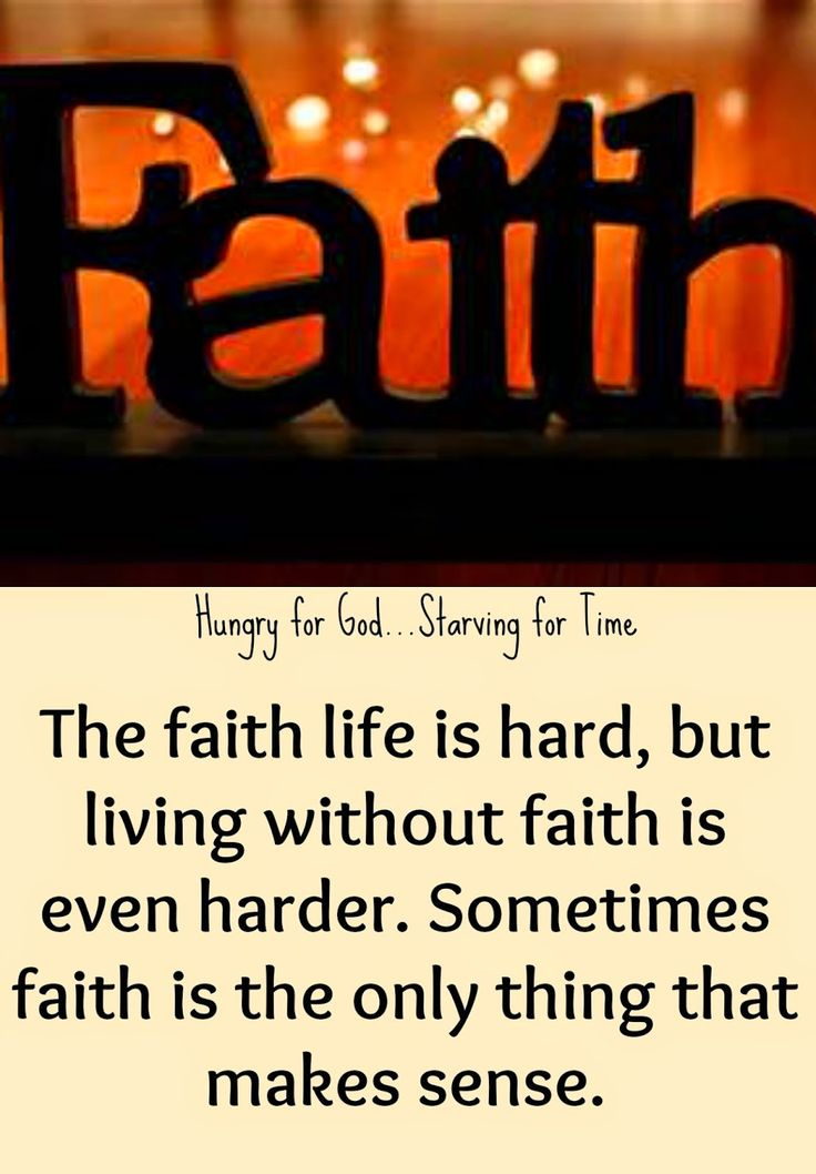 have faith christian - photo #9