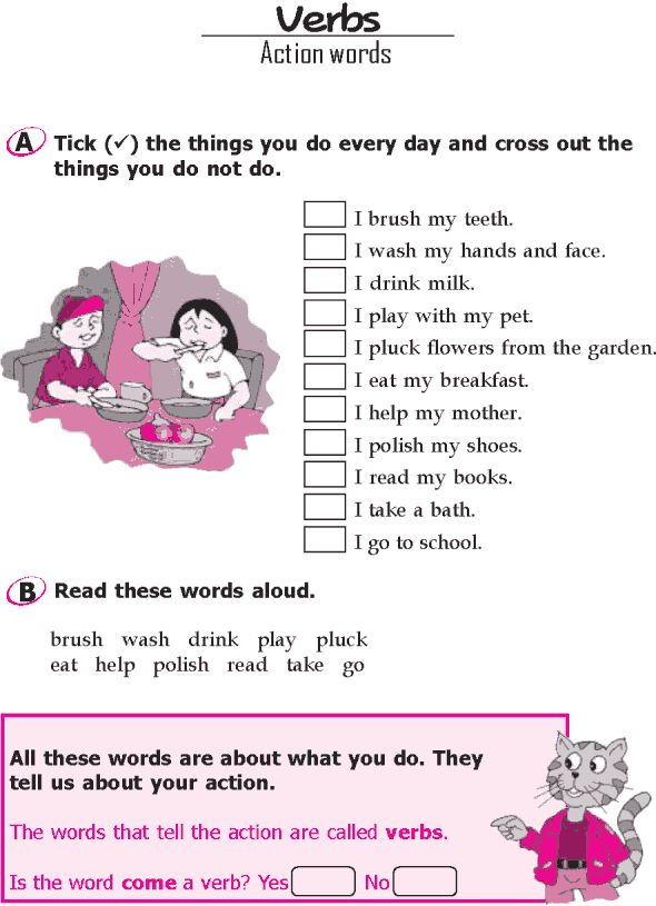 Printables Grade 1 English Grammar 1000 images about grade 1 grammar lessons 18 on pinterest the lesson 13 verbs action words 0