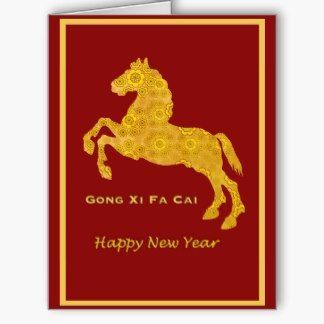 A BIG Greeting card to celebrate Chinese New Year The Year of the Horse 2014.