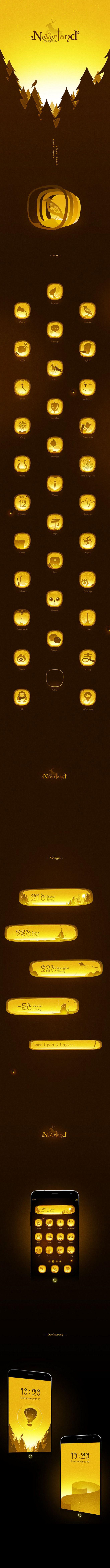 Neverland-梦幻岛