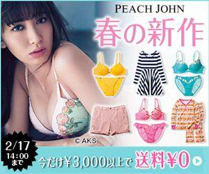 PEACH JOHN / バナー