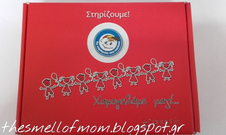 "The Smell Of Mommy: Beauty Euphoria pack ""Νέα μαμά"""