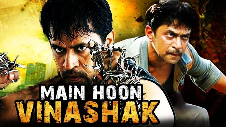 Free Main Hoon Vinashak (Thiruvannamalai ) 2017 Full Hindi Dubbed Movie | Arjun Sarja, Pooja Gandhi Watch Online watch on  https://www.free123movies.net/free-main-hoon-vinashak-thiruvannamalai-2017-full-hindi-dubbed-movie-arjun-sarja-pooja-gandhi-watch-online/