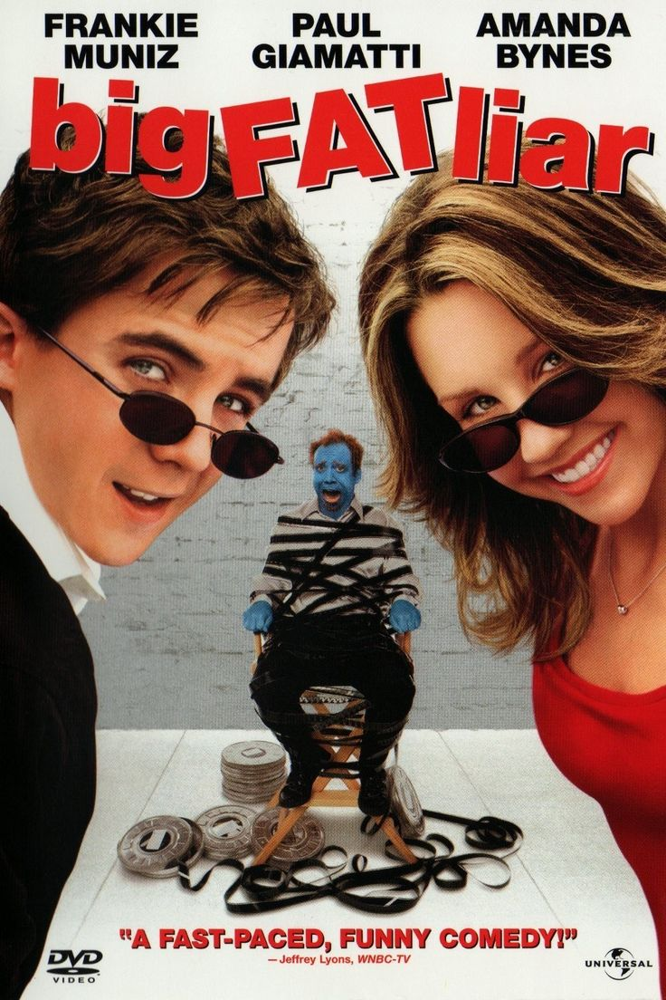 Big Fat Liar (2002) - I used to like watching this one, too!