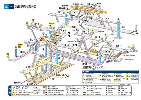 東京メトロ|路線・駅のご利用案内|渋谷駅