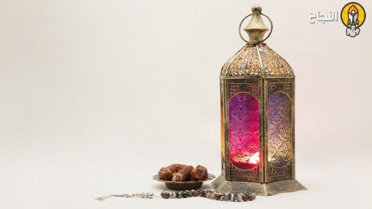 فضل الصيام في شهر رمضان المبارك Candle Lamp Stock Photos Image