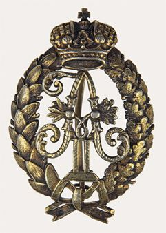 Знак для офицеров, состоявших в ротах и эскадронах Его Величества в царствование императора Александра II. Санкт-Петербург. Частная мастерская. Последняя четверть XIX в. Размер 65 х 42 мм. Вес 22,36 г. Серебро, позолота.