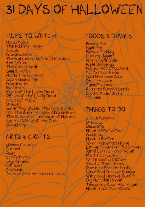 """Just heard my """"first of the season"""" mention of 31 days of Halloween,  as my kids watch TV in the other room. This is a real guide!  Lishem: 31 Days of Halloween"""