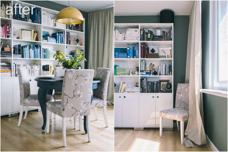 Moja jadalnia, przed i po! // My dining room, before and after.// home, house, fabrics, tkaniny, dom, wnetrza, interior, interiordesign, homedecor, decoration, design, architecture, beforeafter