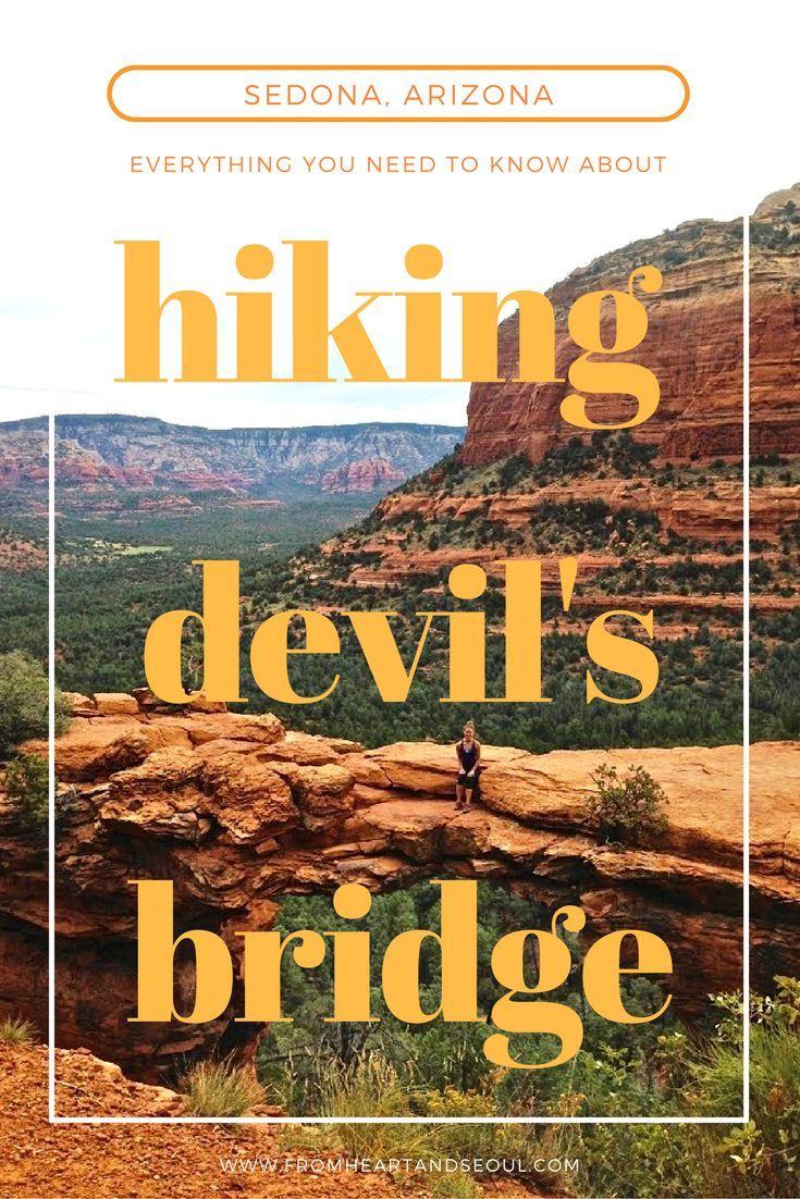 You need to hike Devil's Bridge! One of the most stunningly beautiful views in Sedona, Arizona! You can see red rock for miles from up here!:
