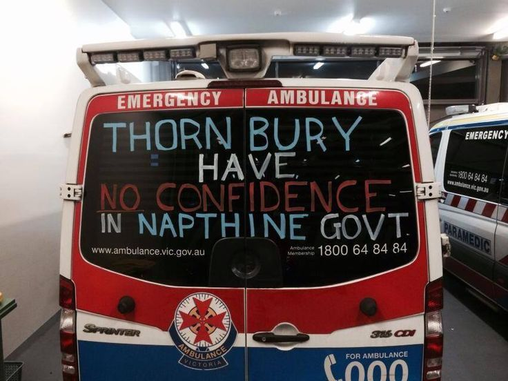 Thornbury Ambos have no confidence in the Napthine Government! Support our ambos at www.therealstory.org.au
