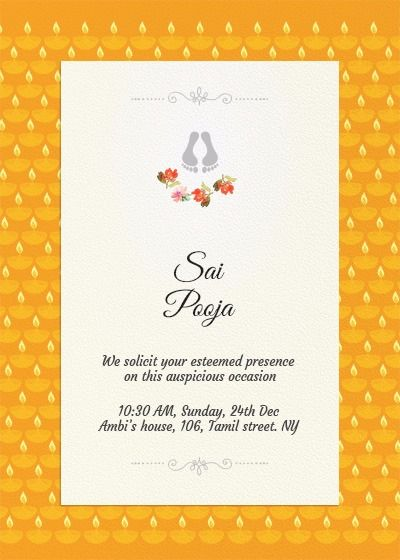 Sai Pooja Invitation