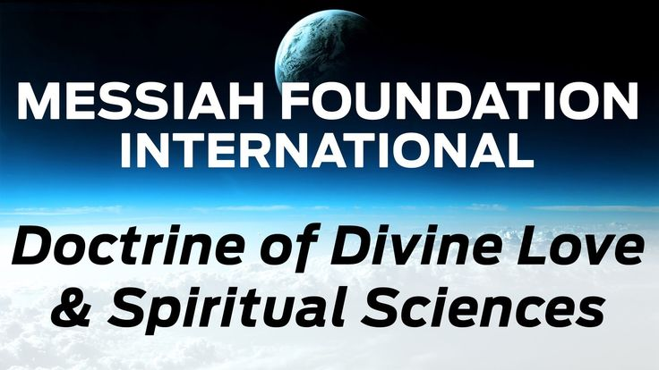 Toronto 2013: The Doctrine of Divine Love & Spiritual Sciences and Q&A with HH Younus AlGohar - A MUST WATCH FOR SEEKERS OF THE SPIRITUAL PATH!