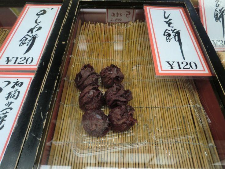 大阪東住吉区カフェ ヘルシーで美味しいランチとスイーツがママ友に人気の駒川カフェライチ