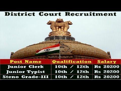 District Court Recruitment 2018  | Sarkari Naukri in Court  | Latest 12th pass jobs - http://LIFEWAYSVILLAGE.COM/career-planning/district-court-recruitment-2018-sarkari-naukri-in-court-latest-12th-pass-jobs/