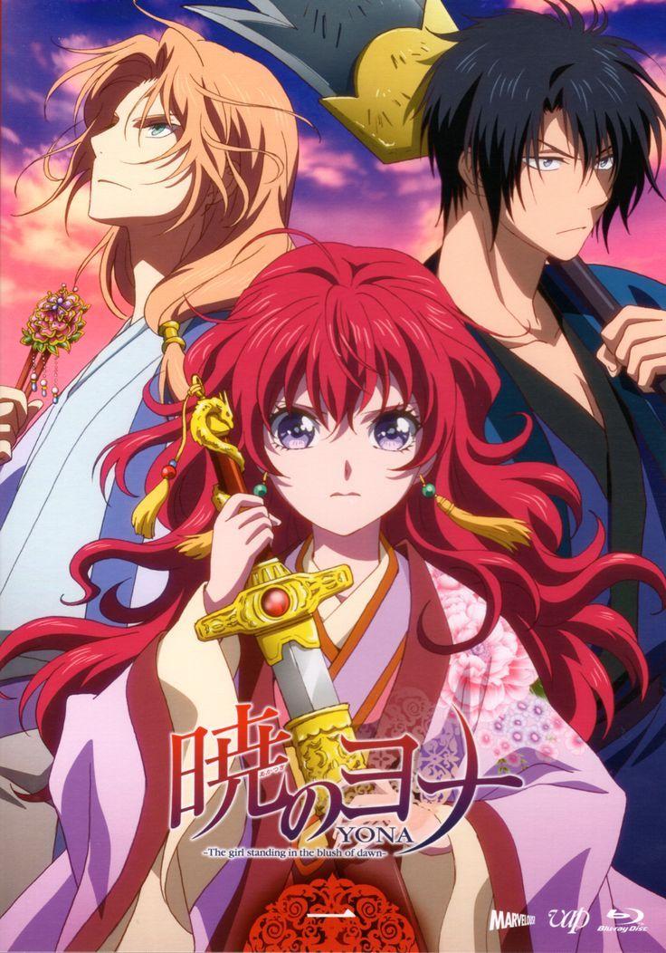 Akatsuki No Yona ก บ ลล งก ม งกรแดง ตอนท 1 24 ซ บไทย จบแล ว Ova1 3 Anime Akatsuki Akatsuki No Yona Akatsuki