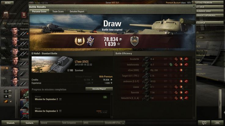 ACE in a draw is ok too