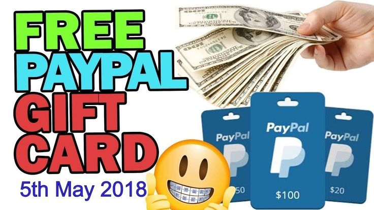 Free paypal gift cards code paypal gift card