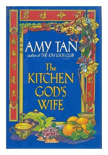 The Kitchen God S Wife Chapter