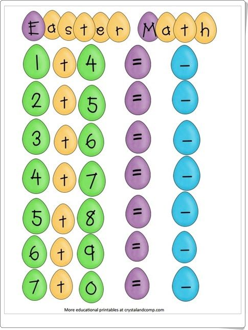 """Easter Math"" de crystalandcomp.com (Cuadernillo de Matemáticas de Pascua para Infantil)"