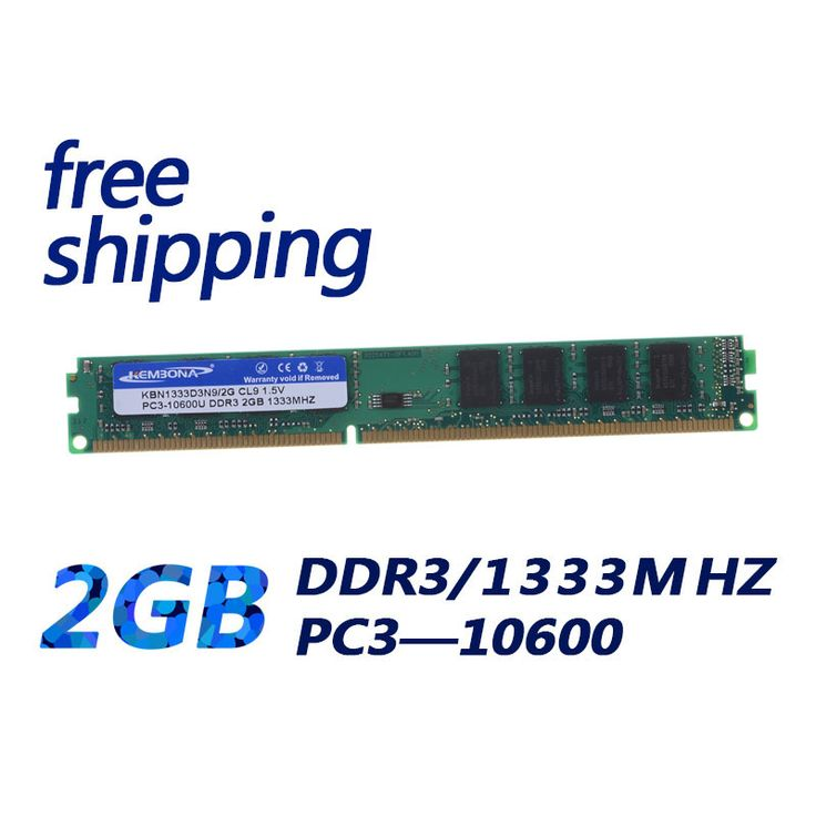 Best quality ram memory DDR3 ram 2GB memory module 1333MHz for Desktop PC10600 free shipping