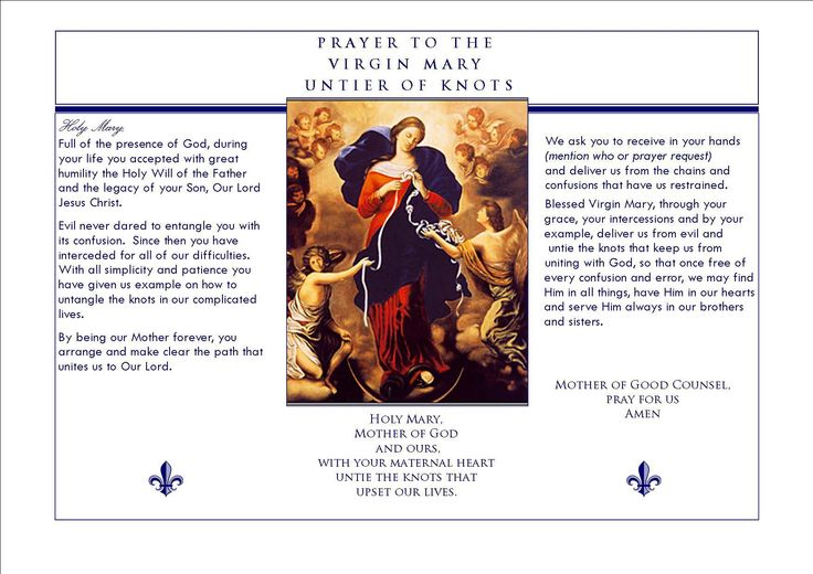 This is a picture of Comprehensive The Knots Prayer Printable