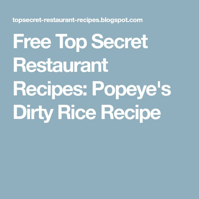 Free Top Secret Restaurant Recipes: Popeye's Dirty Rice Recipe