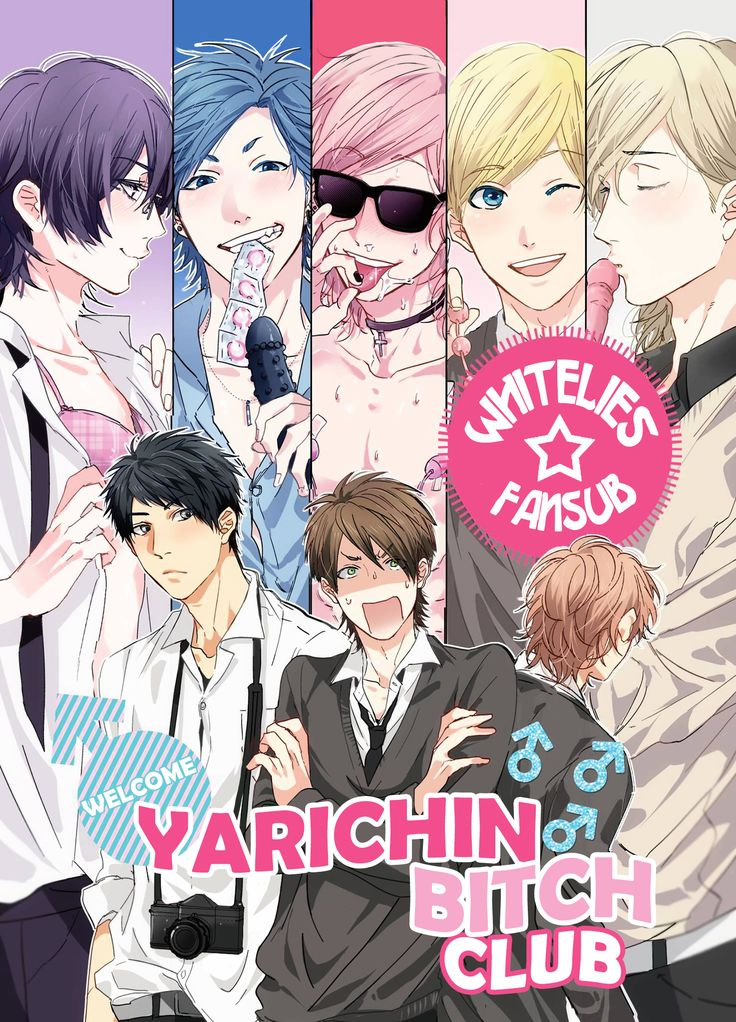 Yarichin Bitch Club vol.1 chapter 1 page 5 - Mangakakalot.com