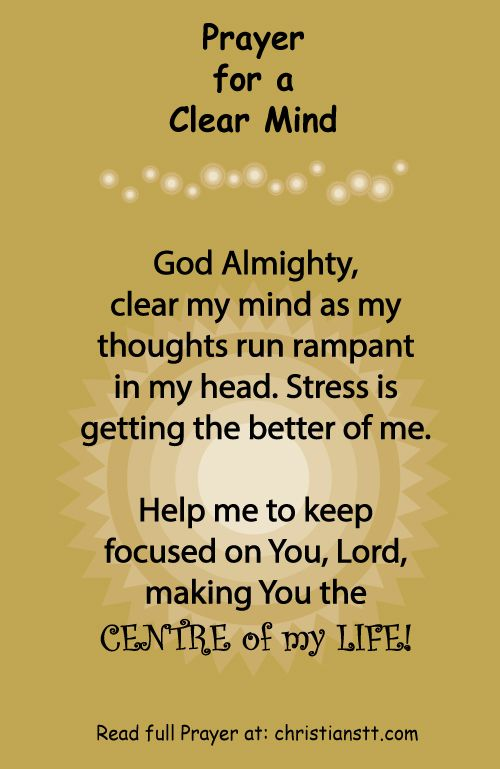 Prayer for a clear mind. Morning Prayers.