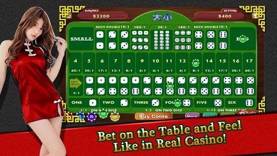 SicBo The King of Gambler- screenshot thumbnail